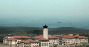 Koç Üniversitesi Nasıl Bir Üniversite?