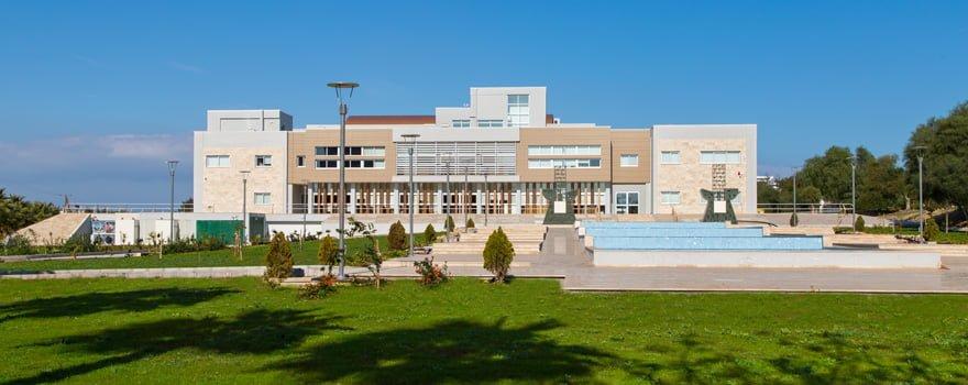Akdeniz Üniversitesi Nasıl Bir Üniversite?